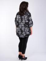 Shirt Catia